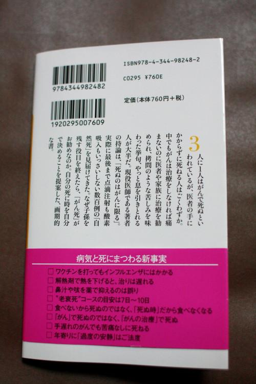 2012_11_122