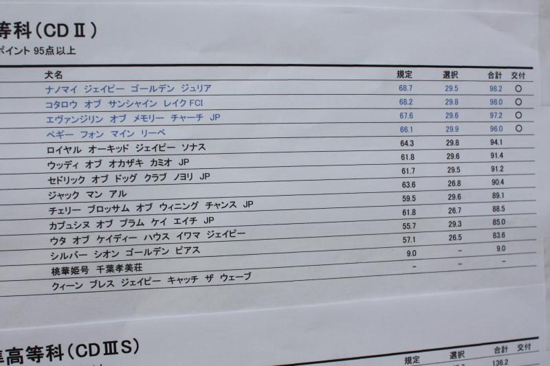 2013_03_177_2